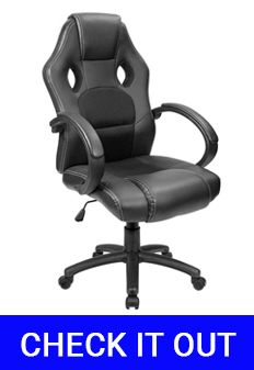 Furmax Leather Desk Gaming Chair Under 100 Dollars Review