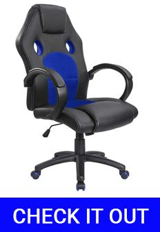 Homall Gaming Chair Executive Office Chair Review