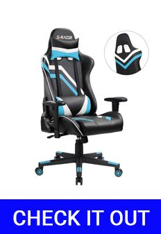 Marvelous 10 Best Gaming Chairs Under 200 Reviews Buying Guide 2019 Squirreltailoven Fun Painted Chair Ideas Images Squirreltailovenorg