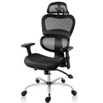 MDL Furniture Ergonomic Office Chair