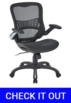 Office Star Managers Chair Review
